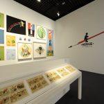 Vue de l'exposition : salle des affiches. Image : nicolas adam studio - architecte scénographe