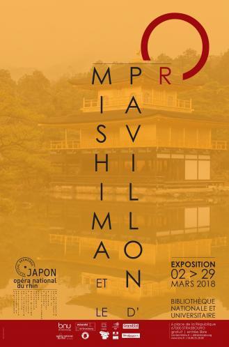 Mishima et le Pavillon d'Or