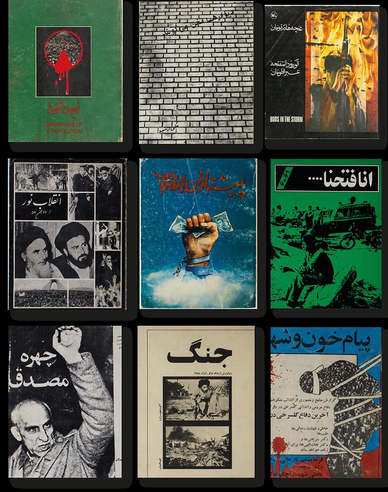 Hannah Darabi : Rue Enghelab, La révolution par les livres, Iran 1979 – 1983