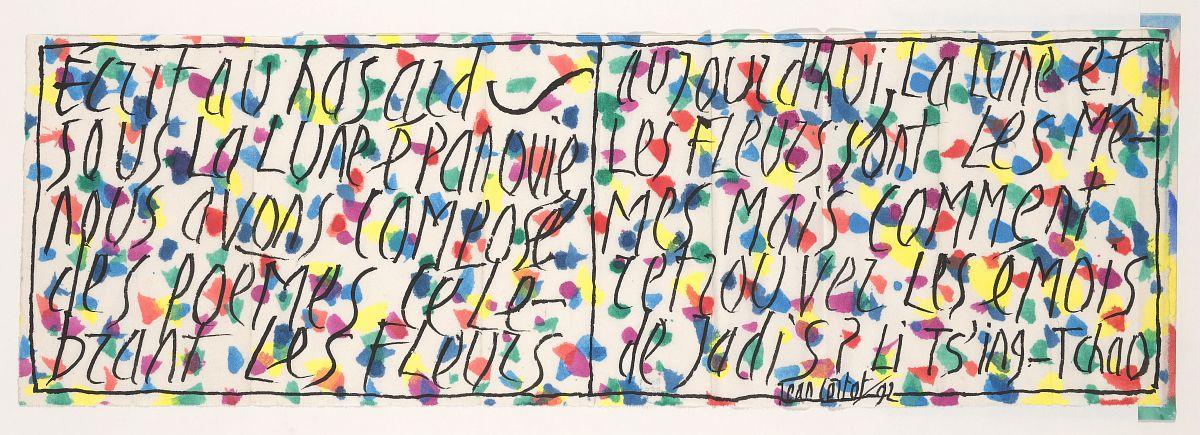 Jean Cortot, le peintre des mots